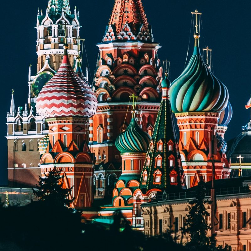 A colorful Kremlin at night.